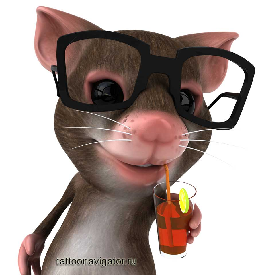 funny 3d clipart - mouse