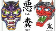 Demon tattoo designs by Bodyart Tattoos.